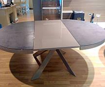 Круглий стіл розкладний 2645 TES Mobili, тортора