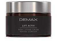 Крем для лица «пептид концепт» Demax Lift activ night lifting cream peptide concept 50ml арт.231