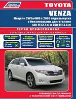 Toyota Venza с 2009 г.выпуска