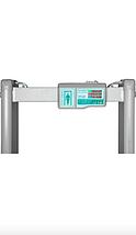 Металлодетектор стационарный (арочный) Блокпост PC Z 400 M K (4|2), фото 2
