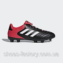 Бутсы Adidas COPA 18.3 FG, CP8957 (Оригинал)