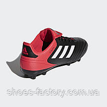 Бутсы Adidas COPA 18.3 FG, CP8957 (Оригинал), фото 2