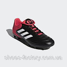 Бутсы Adidas COPA 18.3 FG, CP8957 (Оригинал), фото 3