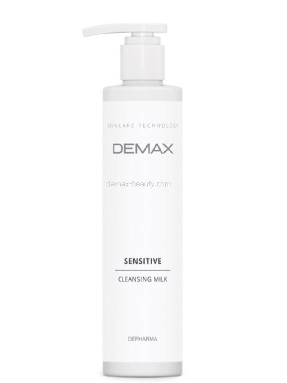 Очищающее молочко для чувствительной кожи Demax Sensitive cleansing milk 250ml арт.185-1