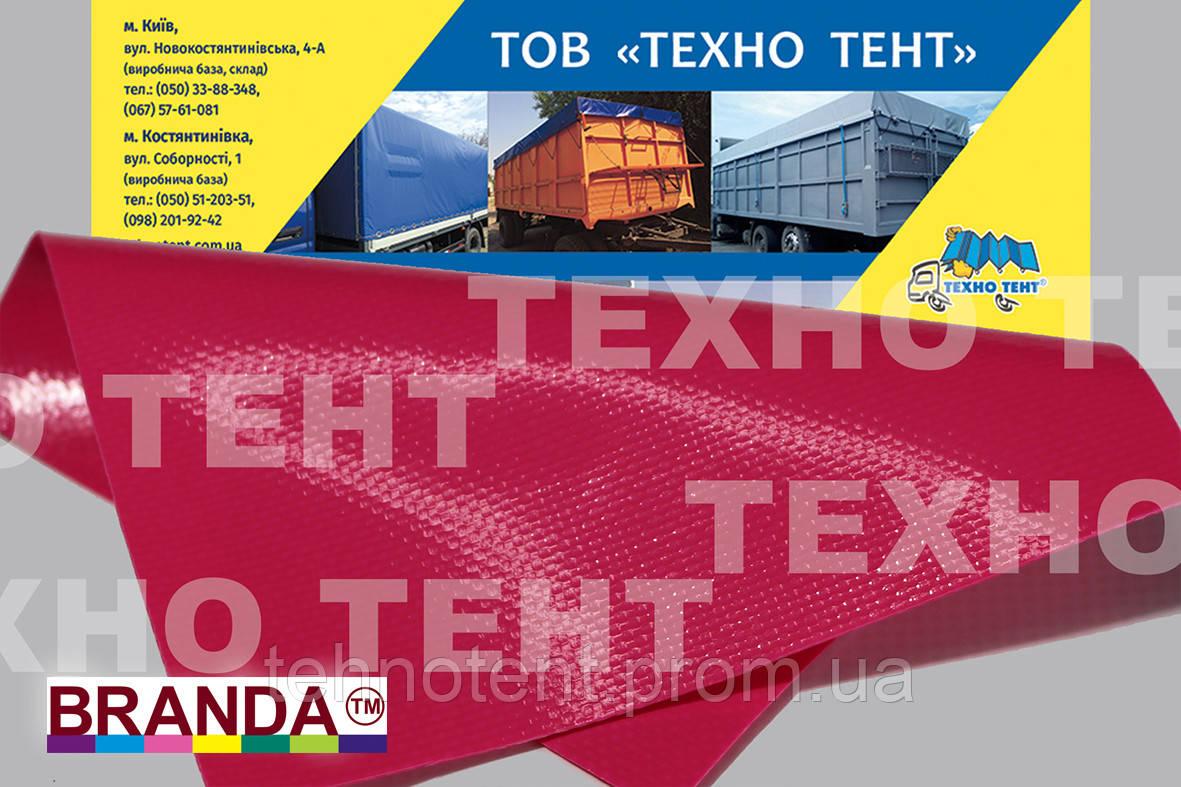 Ткань ПВХ 650 TM BRANDA розовый яркий