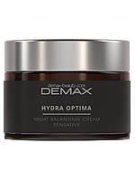 Восстанавливающий ночной крем - Нydra optima night cream sensitive