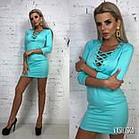 Женское трикотажное платье со шнуровкой , фото 4