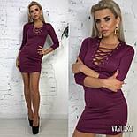 Женское трикотажное платье со шнуровкой , фото 6