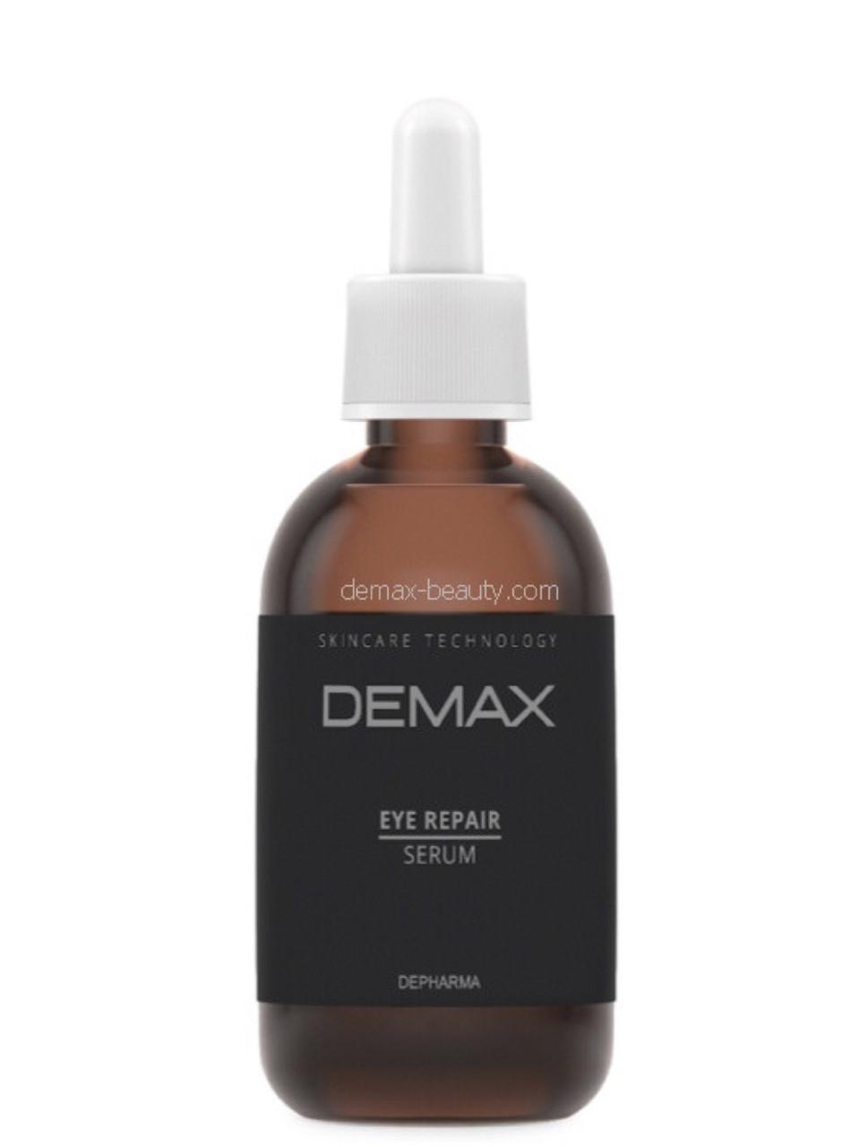 Сыворотка для кожи вокруг глаз от отеков и темных кругов под глазами Demax Еye repair 50ml арт.258-1