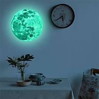 """Наклейки виниловые в детскую """"светящаяся луна"""" светятся в темноте 20см"""