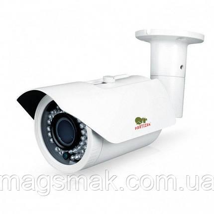Камера видеонаблюдения COD-VF3CH FullHD v3.5, фото 2