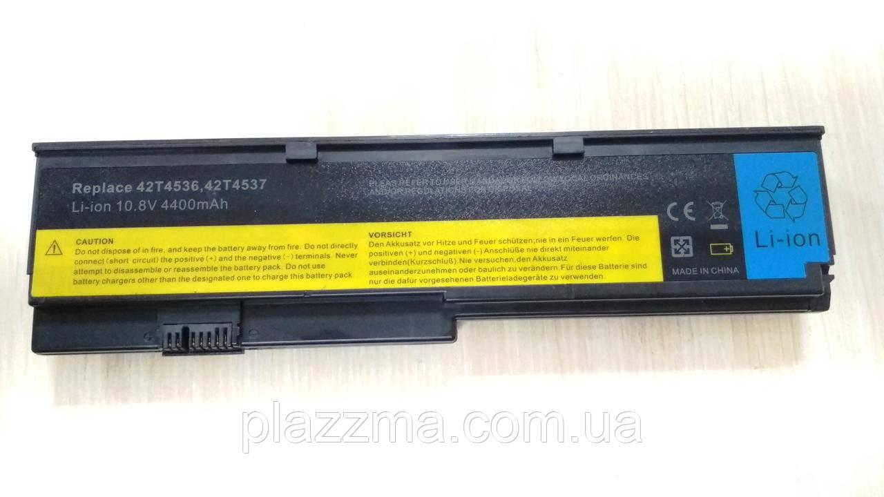 Батарея для ноутбука Lenovo, P/N 42T4536, 42T4537