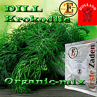 Укроп кустовой, КРОКОДИЛ / KROKODIL (темно-зеленый), проф. пакет 500 грамм, ТМ Еrste Zaden