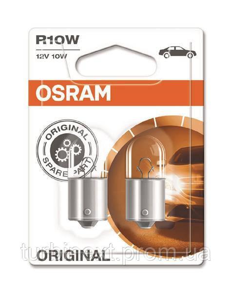 Автолампи 10W OSRAM OS 5008_02B
