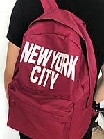 Рюкзак New York City - бордовый - огромный