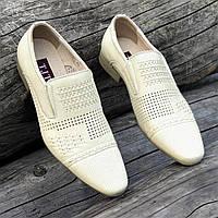 Мужские летние туфли кожаные классические модельные бежевые (Код: М1510а)