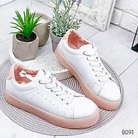 Кроссовки женские Moon белый + персик , женская обувь