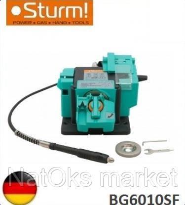 Точильный станок с гравером Sturm BG6010SF. Германия.