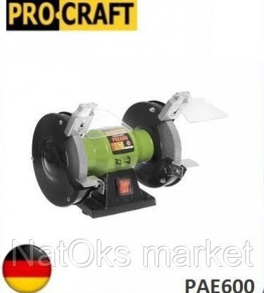 Точильный станок Procraft PAE600. Германия.
