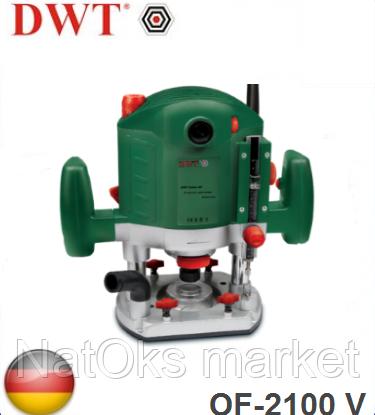 Фрезер DWT OF-2100 V.
