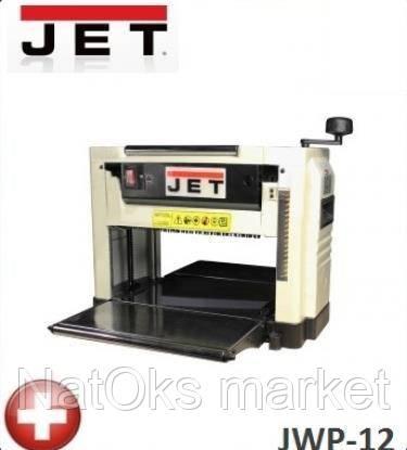 Рейсмус JET JWP-12. Швейцария.