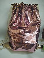 Сумка для обуви с паетками, Kidis, 13792