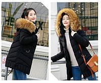 Модная куртка пуховик средней длинны молодежный стиль черный
