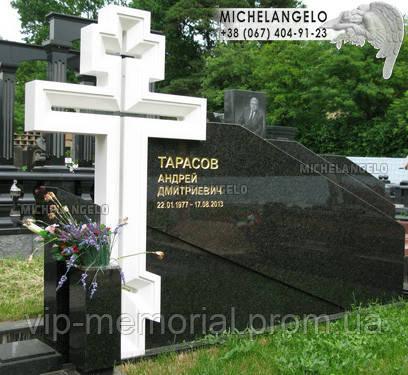 Крест на могилу Кр-22