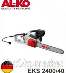 Электропила AL-KO EKS 2400/40. Германия.