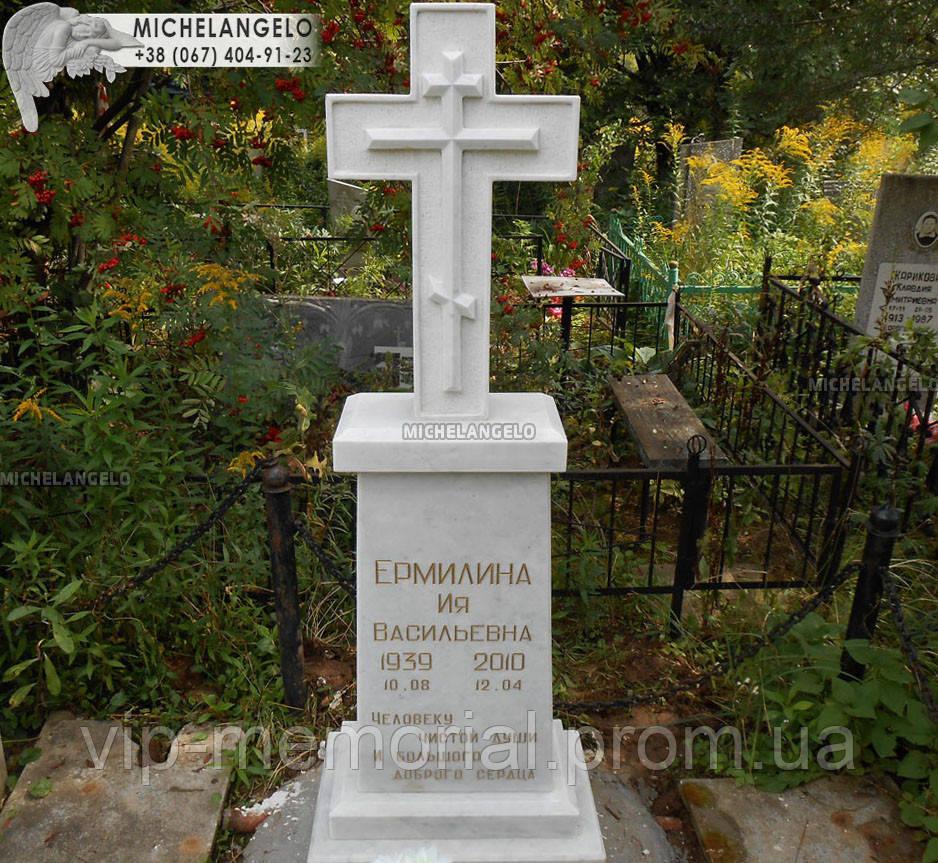 Мраморный крест на могилу Кр-23