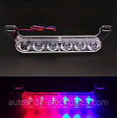 Балка светодиодная 1х6 (LED стробоскоп под решетку/бампер)