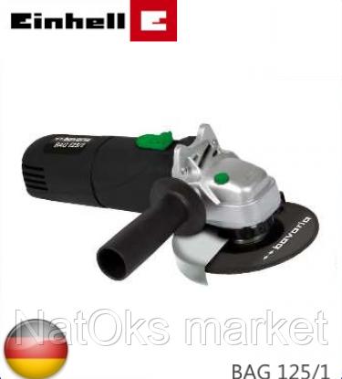 Болгарка EINHELL BAG 125/1. Германия.