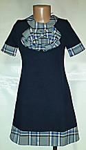 Школьная форма для девочек платье сарафан ШФ-С-01
