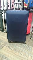Чехол на чемодан микродайвинг размер M, Темно-синий, фото 1