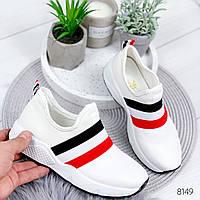 Кроссовки женские White , женская обувь