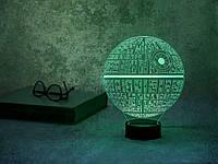 Ночник 3D светильник «Звезда смерти» 3D Creative ( работает от сети, 3-х батареек АА, компьютера, power bank)