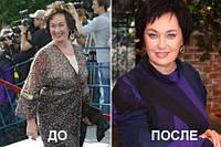 Известная актриса и телеведущая Лариса Гузеева похудела на 20 кг! «Сбросить набранное - это действительно реально вместе с Ли-Да Оригинал (ДВС-Украина)»!