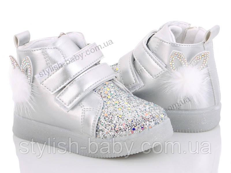 Дитяче взуття 2019 оптом. Дитячий демісезонний взуття бренду ОВТ для дівчаток (рр. з 26 по 31)