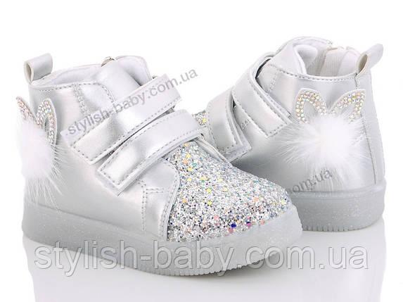 Дитяче взуття 2019 оптом. Дитячий демісезонний взуття бренду ОВТ для дівчаток (рр. з 26 по 31), фото 2