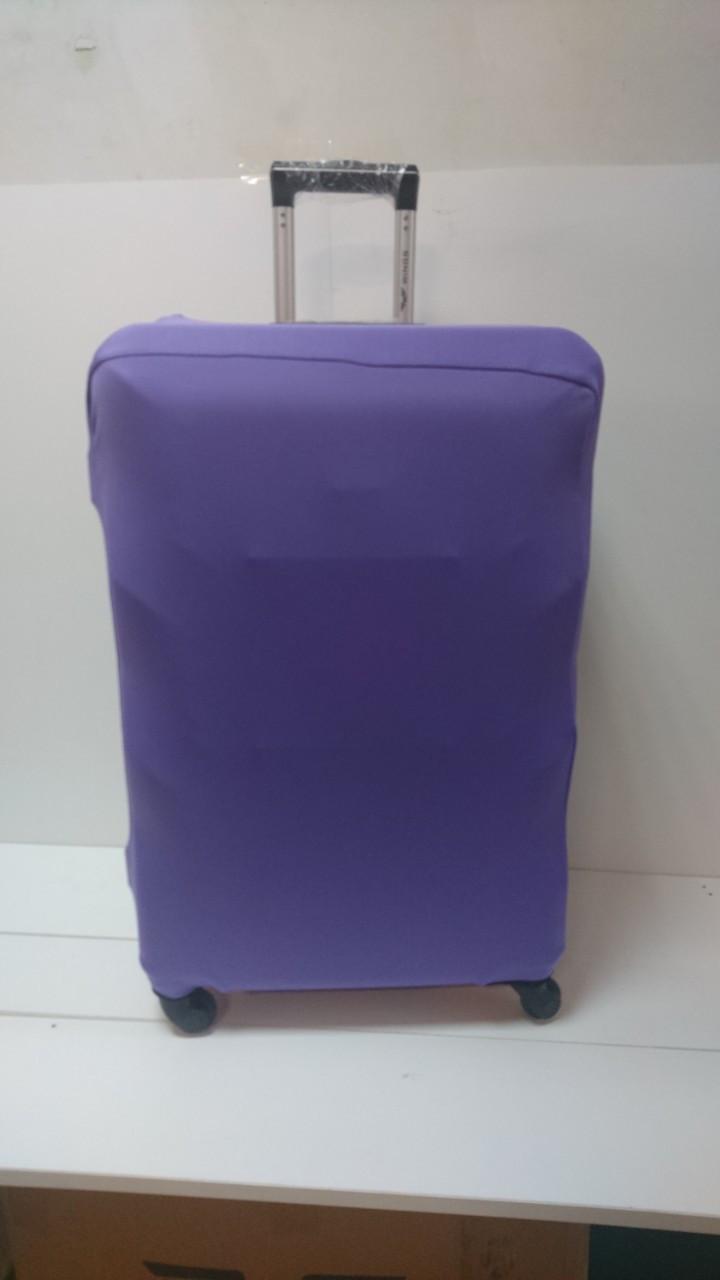 Чехол на чемодан микродайвинг размер M, Светло-фиолетовый