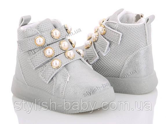 Детская обувь 2019 оптом. Детская демисезонная обувь бренда ВВТ для девочек (рр. с 21 по 26), фото 2