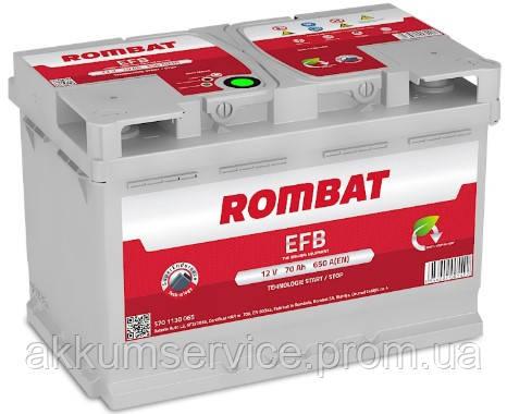 Аккумулятор автомобильный ROMBAT EFB 70AH R+ 650A (F370)