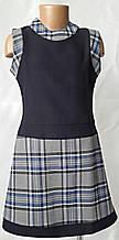 Купить оптом недорого школьную форму платье сарафан ШФ-С-02