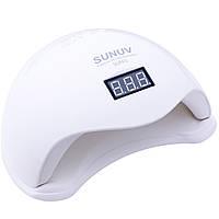 Сушилка UV LAMP Sun 5 Plus лампа для ногтей 48 Вт с датчиком движения