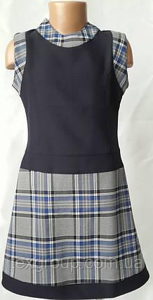 Купить оптом недорого школьную форму платье сарафан ШФ-С-02, фото 2
