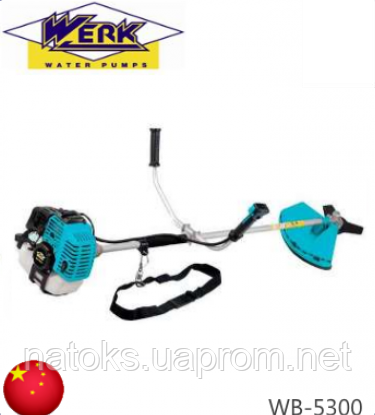 Бензокоса WERK WB-5300. Китай.