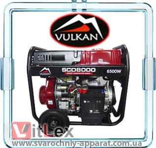 Генератор Vulkan дизельный, бензиновый