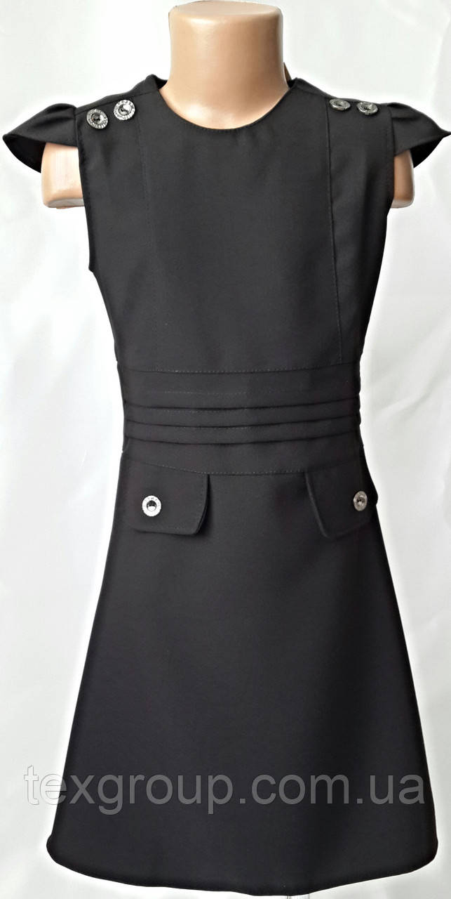 Купить красивое платье для девочек школьное ШФ-С-03