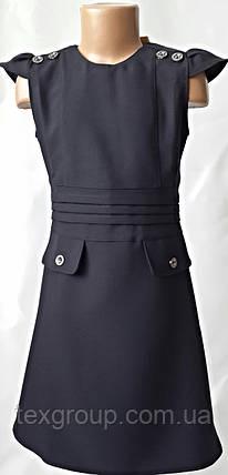 Купить красивое платье для девочек школьное ШФ-С-03, фото 2