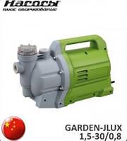 Насос для воды Насосы плюс оборудование GARDEN-JLUX 1,5-30/0,8.